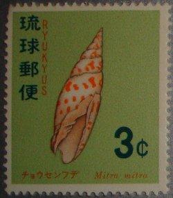 琉球郵便 チョウセンフデ